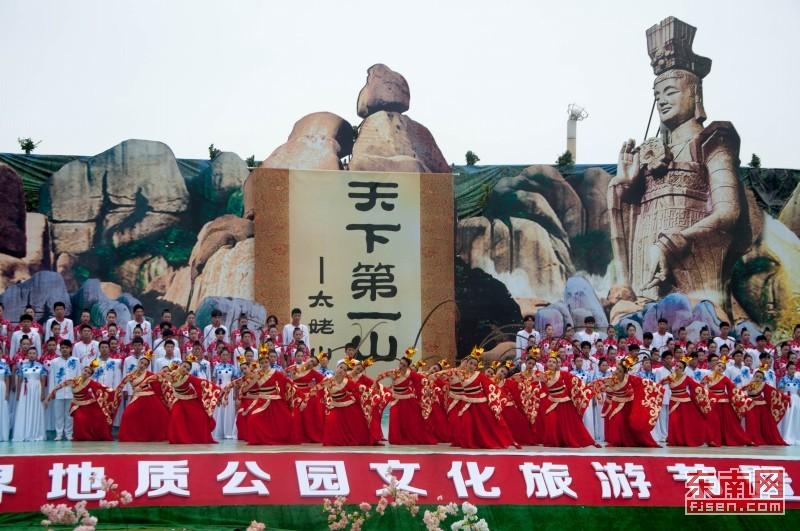 第七届宁德世界地质公园文化旅游节福鼎开幕