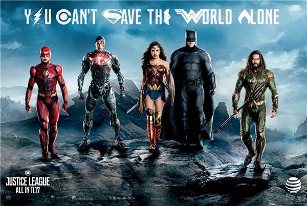 《正义联盟》确定引进 DC英雄首次大规模集结