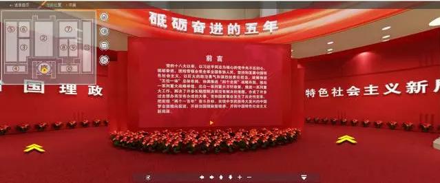 """《中国正在说》入选""""砥砺奋进的五年""""大型成就展"""