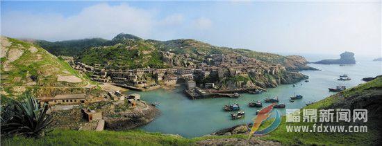 福鼎文化遗产的海丝印记之二十——台山列岛