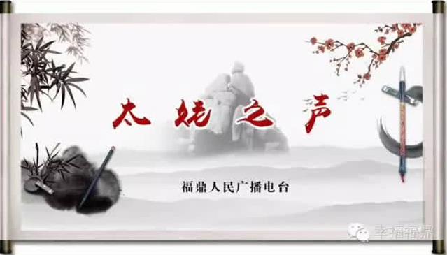 听全国脱贫攻坚奖奉献奖获得者--王绍据老先生的童年故事