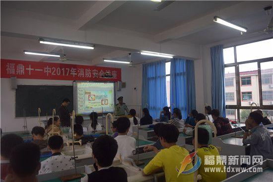 """鱼井边防派出所联合开展""""消防知识进校园""""活动1.jpg"""