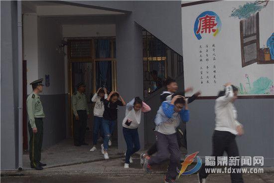 """鱼井边防派出所联合开展""""消防知识进校园""""活动3.jpg"""