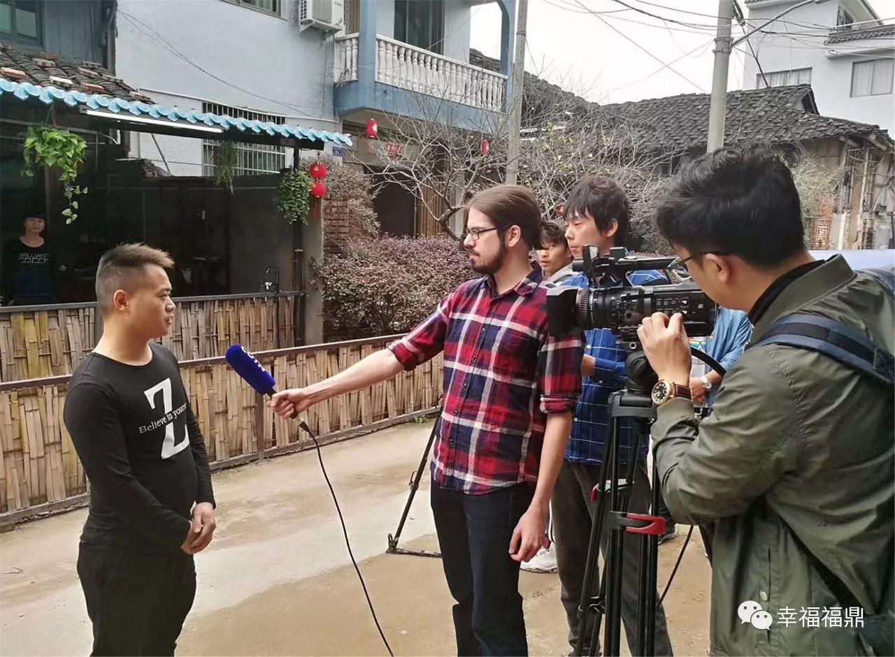 国际范~!CGTN栏目组来福鼎啦!