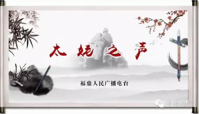 王绍据老先生的扶贫故事之三--扶贫从自身做起