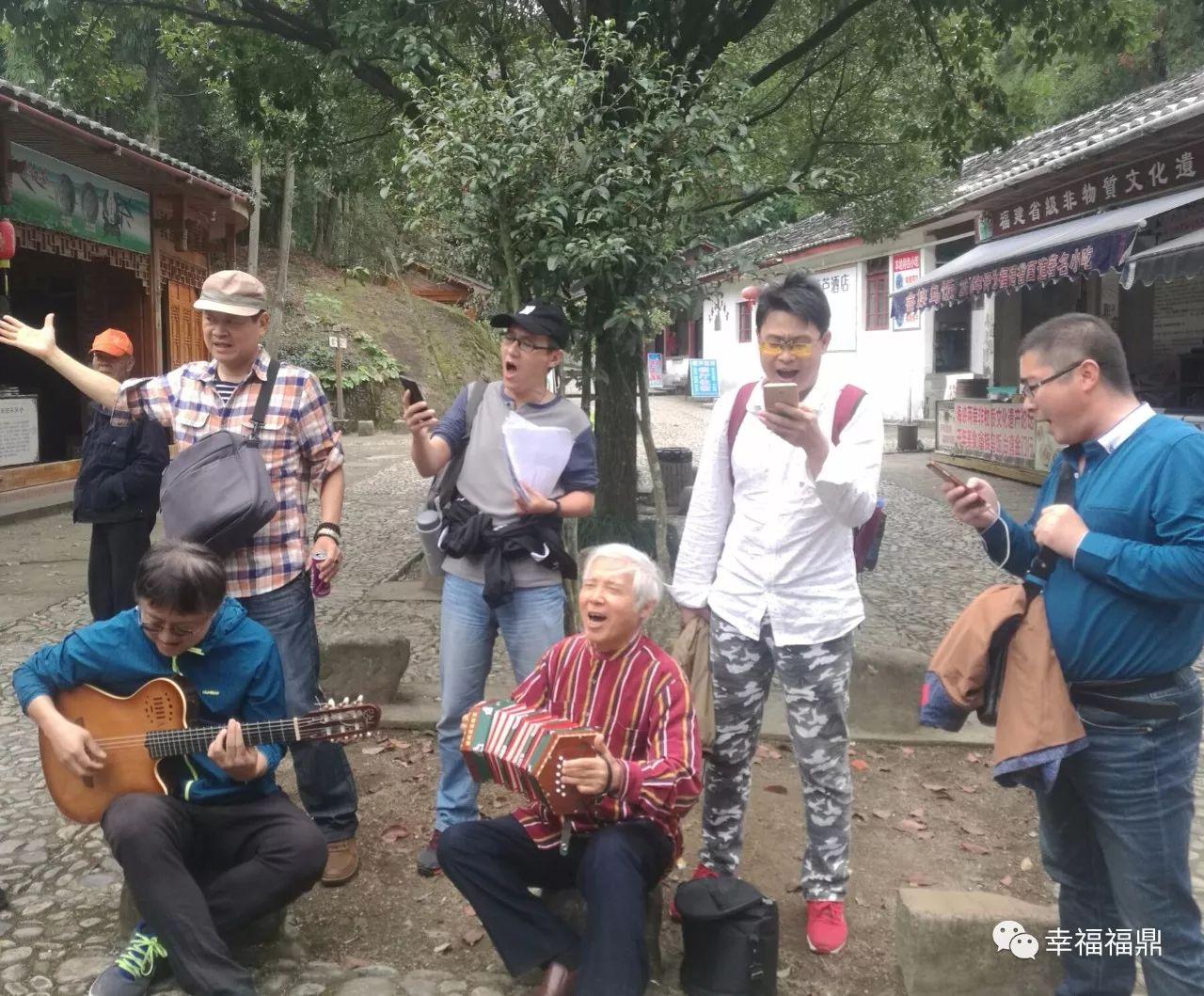 边走边唱!看中国音乐家协会大咖们的福鼎行!