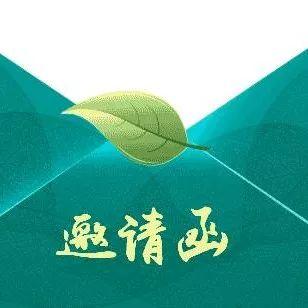 参加党的十九大理论挑战赛,福建省的排名看你的了!