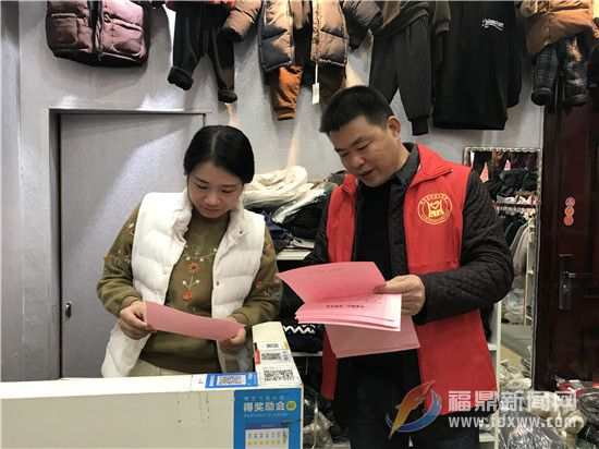 """""""八百村访万家,提三率创平安""""宣传活动 (11).jpg"""