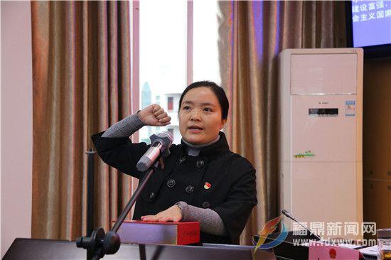 副市长程荣在会上作宪法宣誓1.jpg