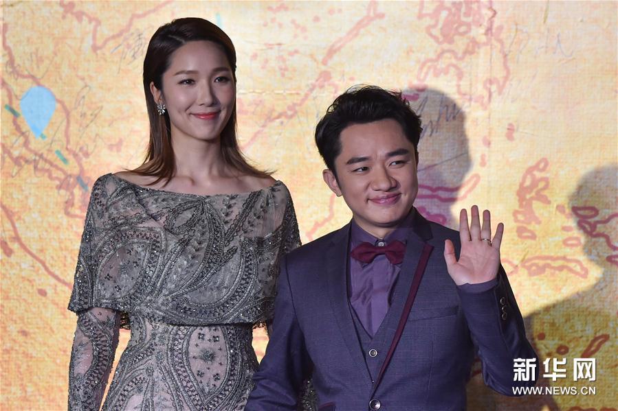 第四届丝绸之路国际电影节在福州举行