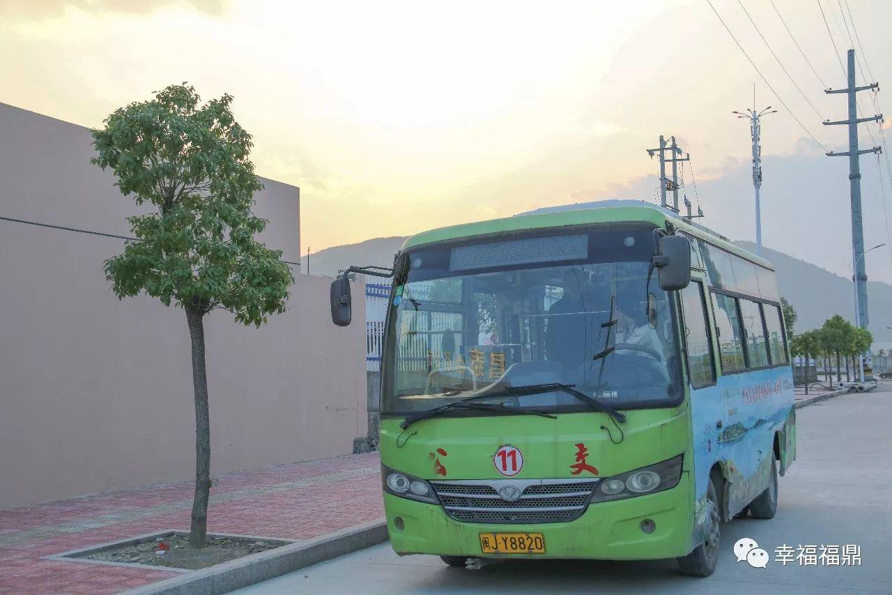 我市开通从福鼎城区到双岳项目区公交专线