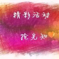 福鼎《百姓讲坛》周日开播,这个读书系列活动值得期待!