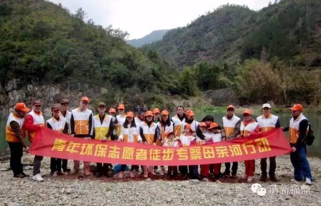 这群少年不简单,福鼎市青少年环保志愿者协会获奖啦!