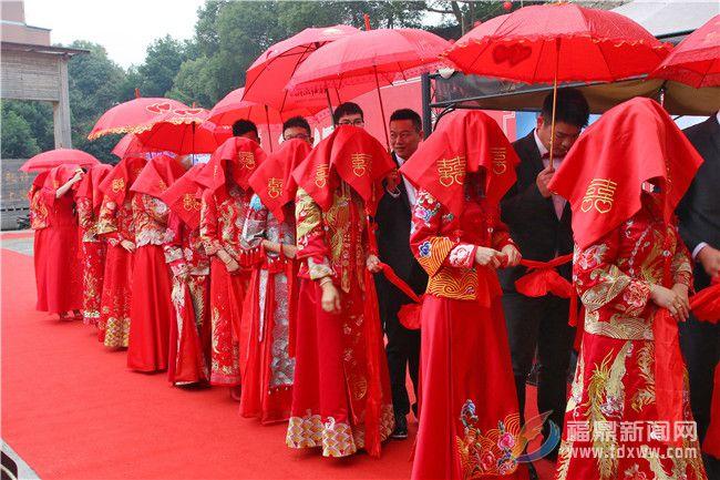 """市总工会举办""""缘在福鼎•牵手今生""""集体婚礼"""