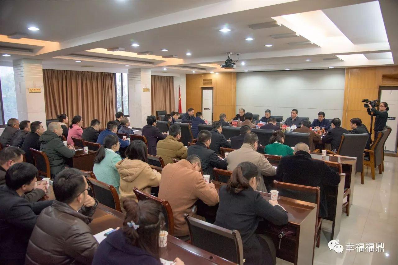 福鼎市监察委员会今日揭牌成立