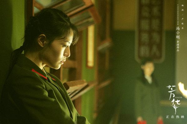 《芳华》超12.7亿 挺进华语电影票房前十