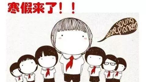 福鼎市中小学、幼儿园放假时间表出炉!看看放几天!