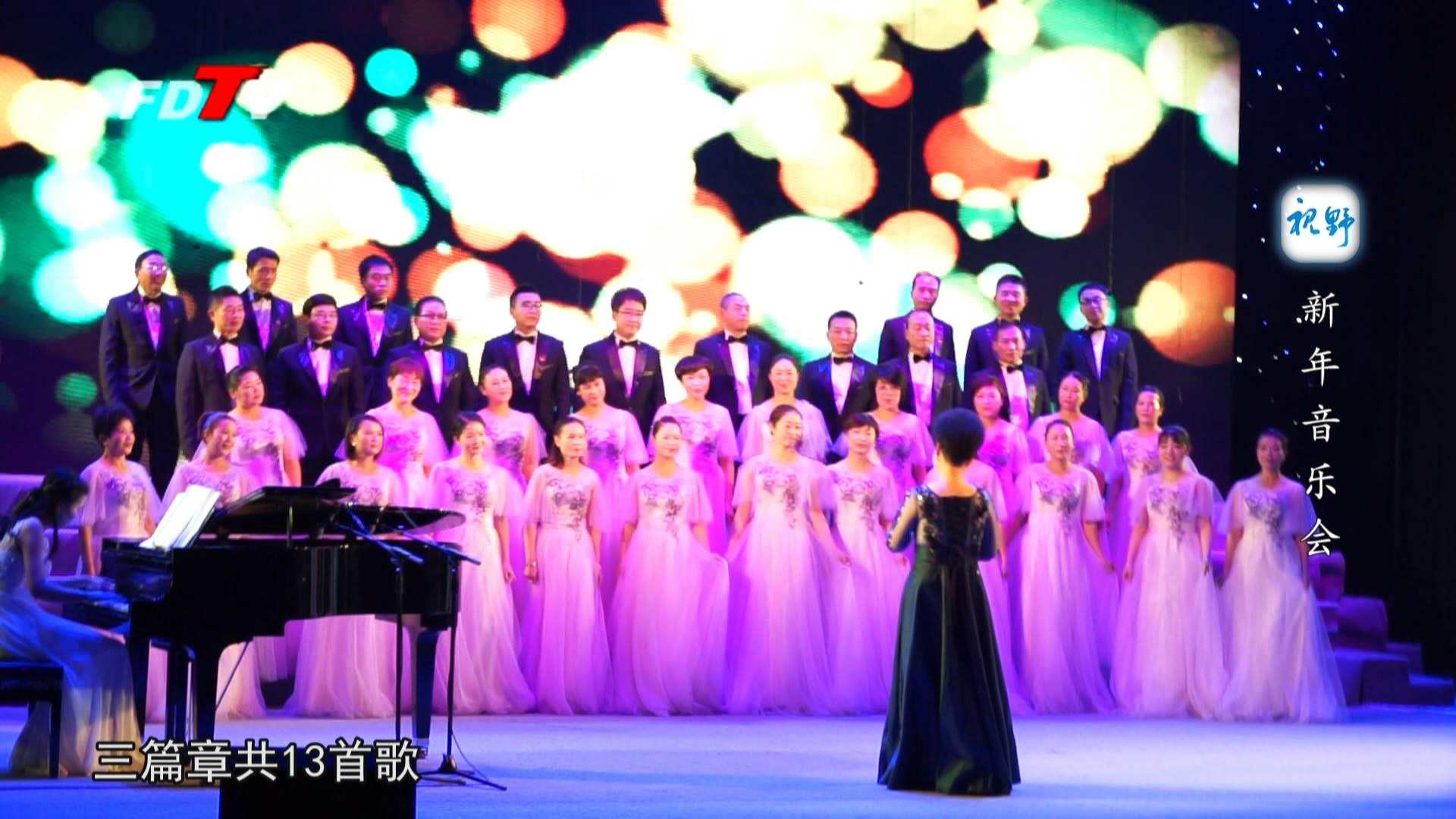 """""""把统统献给党""""——2018年新年独唱音乐会"""
