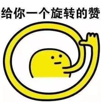 """福建首届""""最美学生""""揭晓,福鼎有学生入选!"""