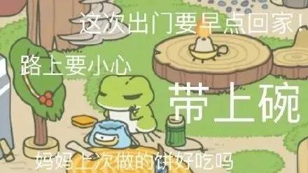 近日爆火的青蛙给小编寄了一张福鼎明信片······