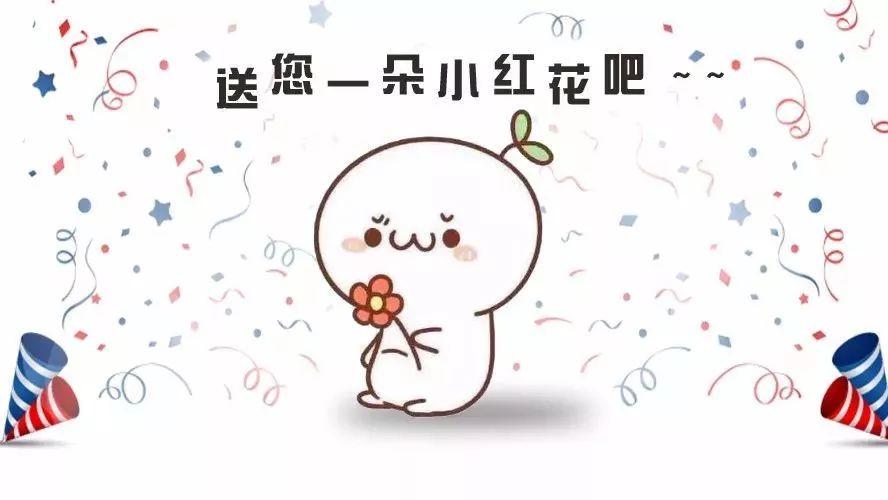 """喜讯!福鼎获""""全国中小学校责任督学挂牌督导创新县""""称号!"""