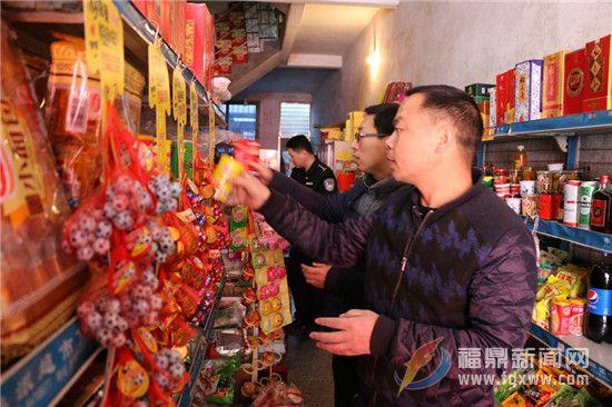 叠石乡瘦身春节前食品安全大检查3d开展怎么机使用方法图片