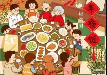 欢迎回福鼎,年夜饭已经在路上!