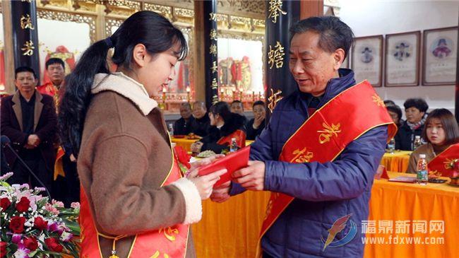 用传统祭祖方式传承文化 给优秀学子发放奖学金