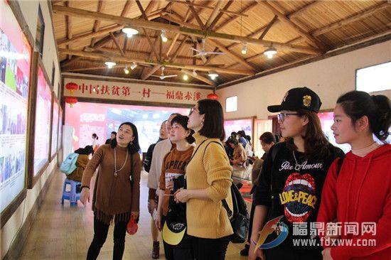 太姥山镇妇联组织赴赤溪村学习考察