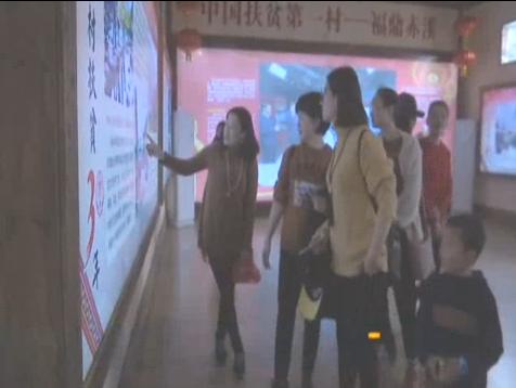 太姥山镇妇女代表到赤溪村学习考察