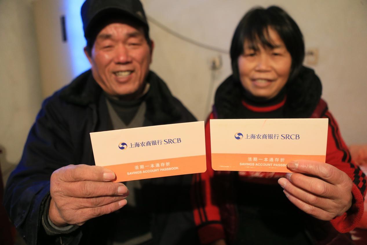 """上海崇明:每月40元""""生态养老补贴"""" 垃圾""""随手扔""""变""""随手分"""""""