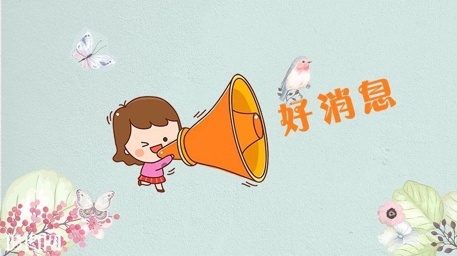 """""""全国福鼎白茶产业知名品牌创建示范区""""获得国家质检总局批准筹建"""