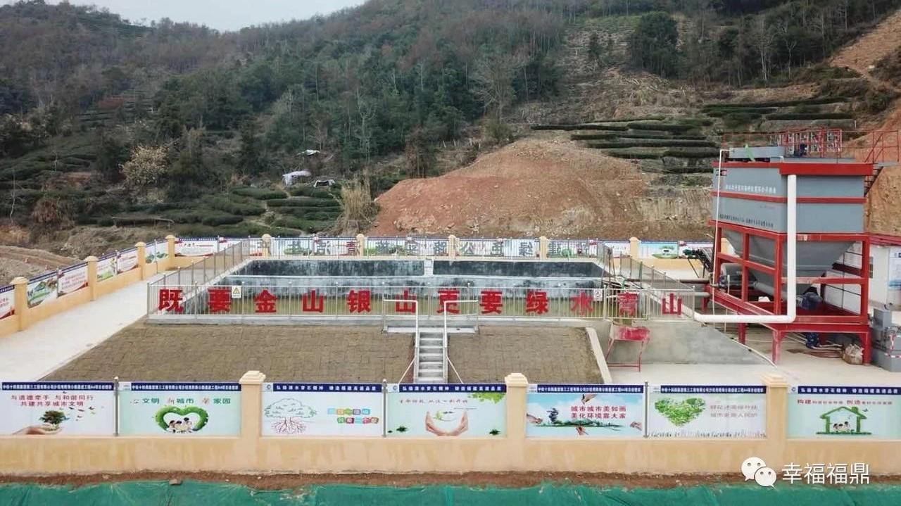 国内首个山岭高速泥浆处理厂在福鼎投入使用!