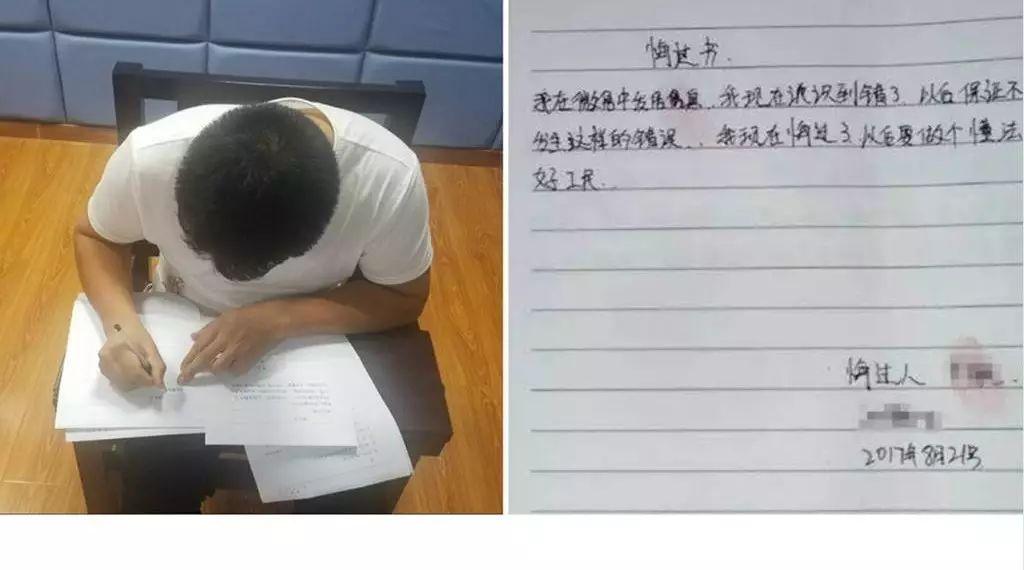 """多省公安机关严厉打击""""电表谣言""""!拘留多人!"""
