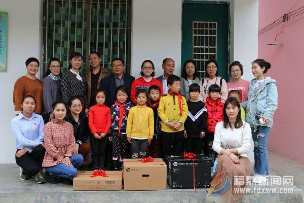 传递温暖  爱心捐赠----桐山中心幼儿园走进深垅小学
