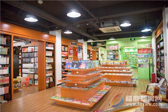 新华书店福鼎书城新装亮相 打造文化空间新模式