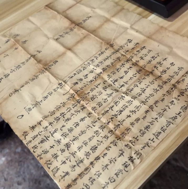 福鼎境内发现首张民国时期茶园买卖契约