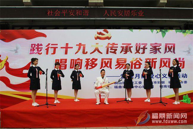 桐山幼儿园举办雷锋月义卖献爱心活动