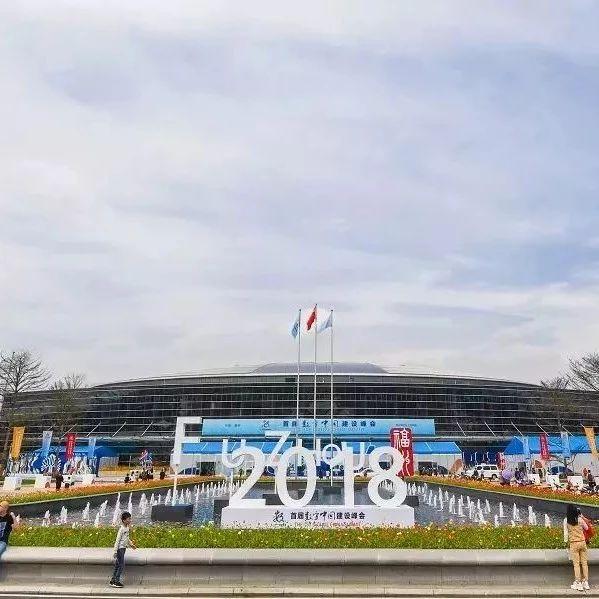 你知道在首届数字中国建设峰会上,也有福鼎白茶的身影吗