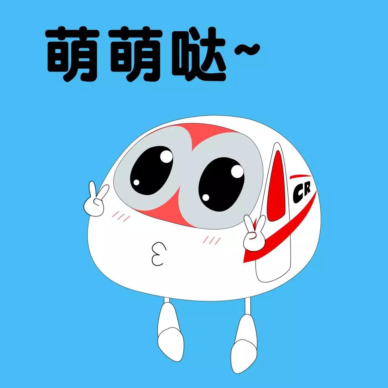 五一小长假期间,福鼎市将加开往返厦门、福州等方向列车