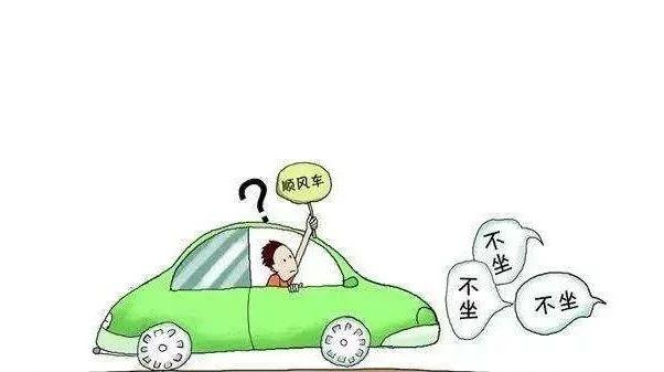 速度转发!在福建搭(乘)陌生车辆,可用微信向警方备案!