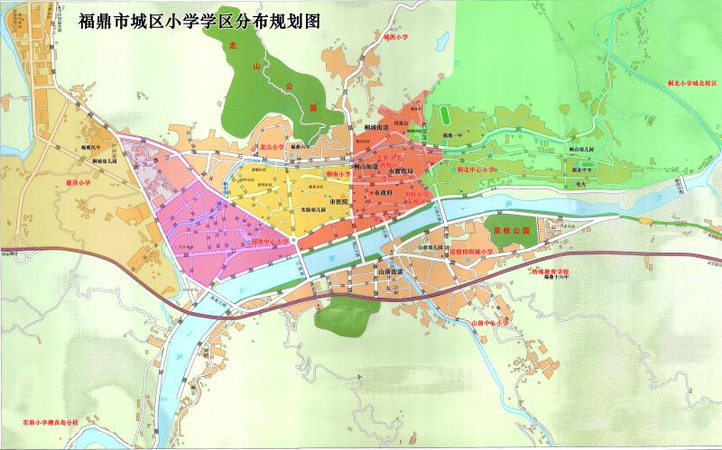 福鼎市城区小学学区分布规划图