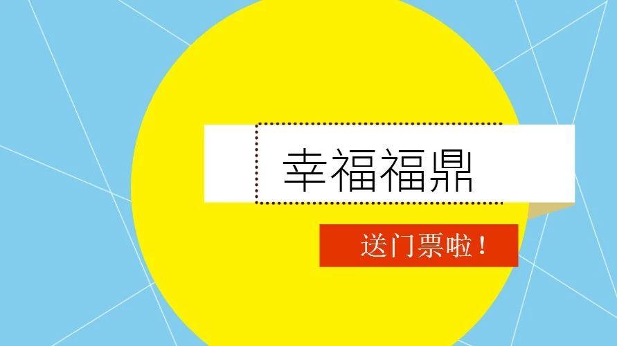 第十六届省运会羽毛球测试赛本周五开赛!500张门票免费送!
