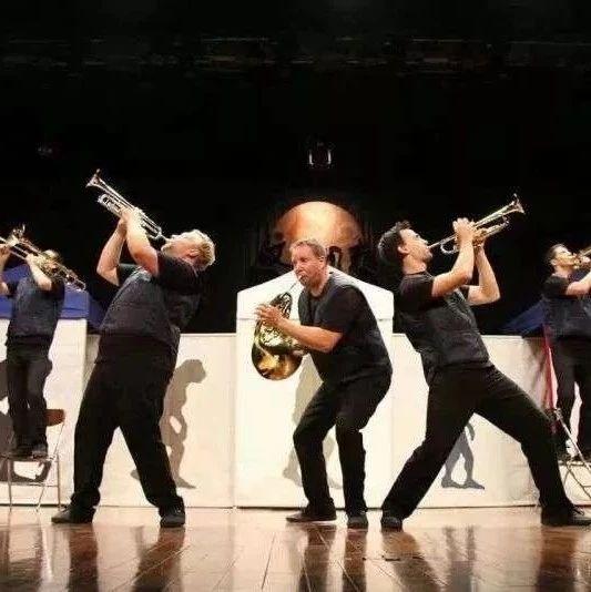 加拿大铜管乐队要来福鼎演出,快带上孩子体验不一样的音乐之旅