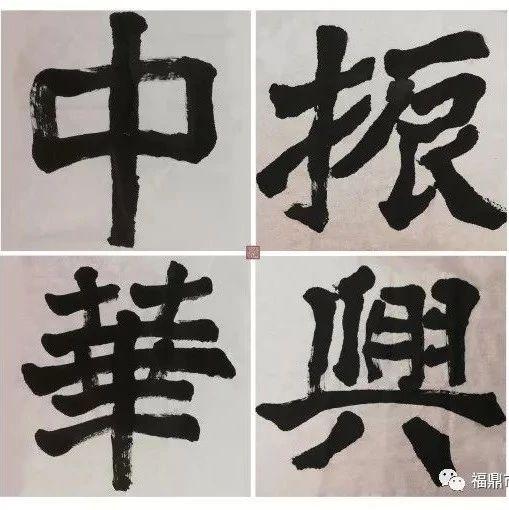 """笔走龙蛇写书法,""""七人大字书法作品展""""惊艳江滨长廊"""