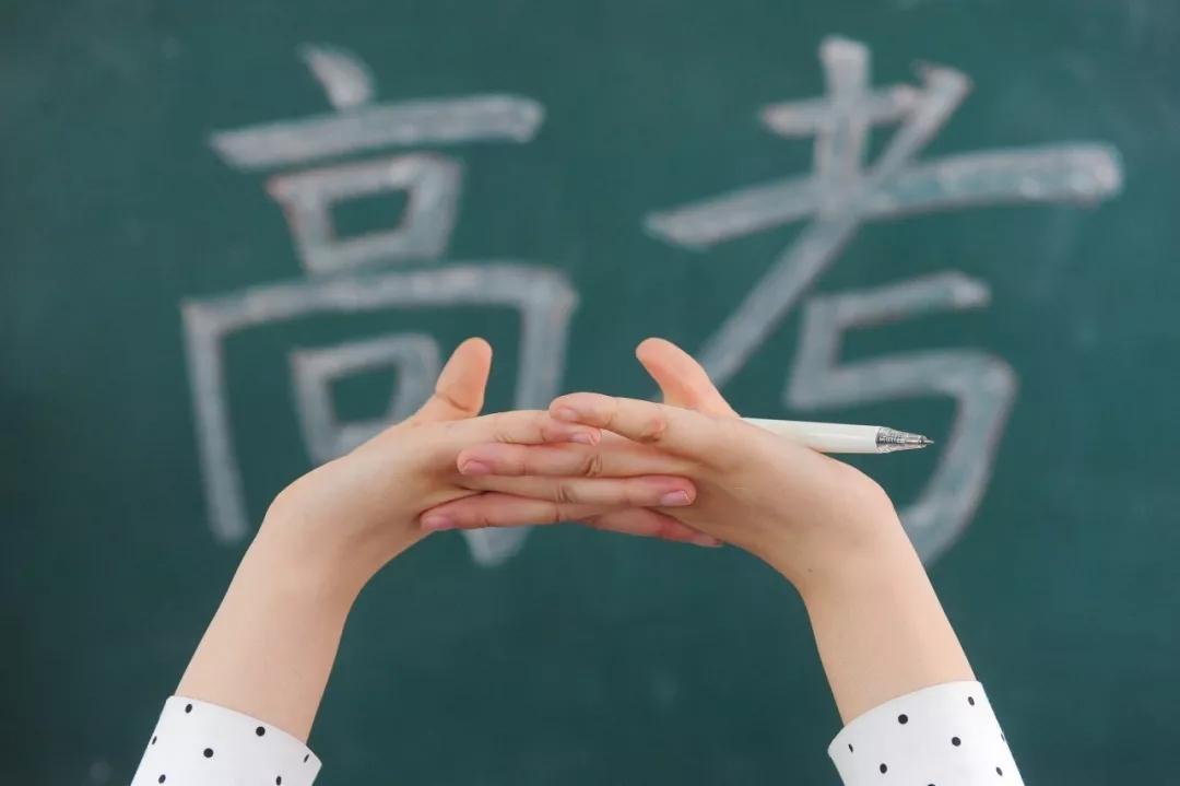 """首批""""00后""""都参加高考了!今年福鼎有95个考场!"""