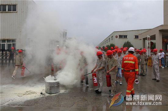 龙安举行火灾事故和突发环境污染事故应急演练