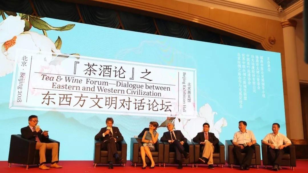 当福鼎白茶在北京遇到意大利葡萄酒时......