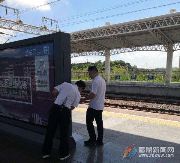 受台风影响,福鼎站除D3110外,其余列车已停运