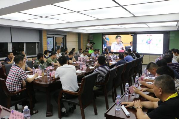 我市收听收看防御第8号台风视频会议